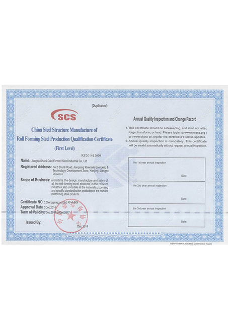 Bumubuo ng Cold na First Level Certificate
